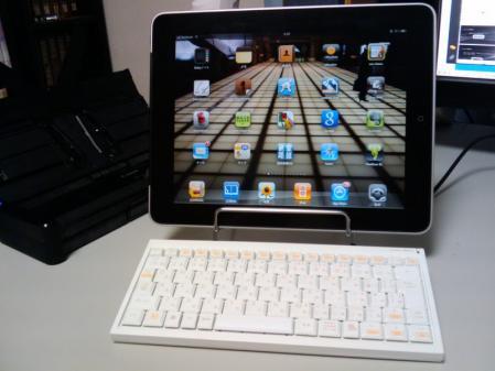 i Pad と コンパクトなキーボード