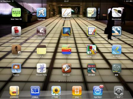 iPad Home Handwriting app
