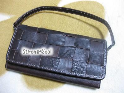 プレゼントしてもらった財布♪
