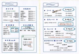 Baidu IME_2012-6-19_5-17-37