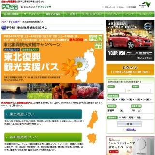 Baidu IME_2012-6-30_6-20-41