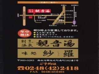 Baidu IME_2012-11-5_18-11-50