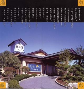 Baidu IME_2012-11-5_18-14-12