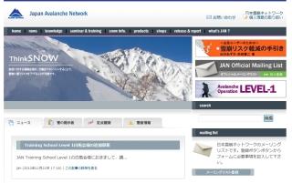 Baidu IME_2012-12-8_19-9-24