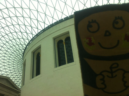 ringo at british museum