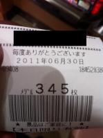 画像 746