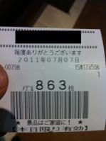 画像 799
