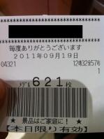 画像 1132