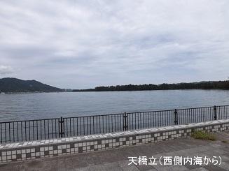 編集_DSCF2935