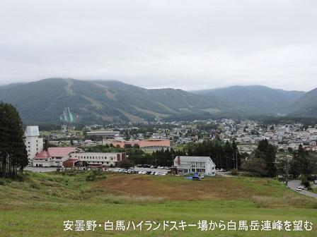 編集_DSCN0020 - コピー