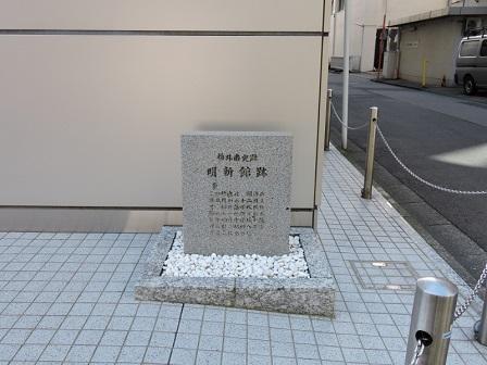 編集_DSCN0101 - コピー