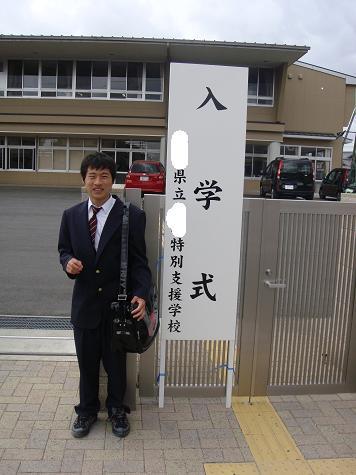高等部入学式