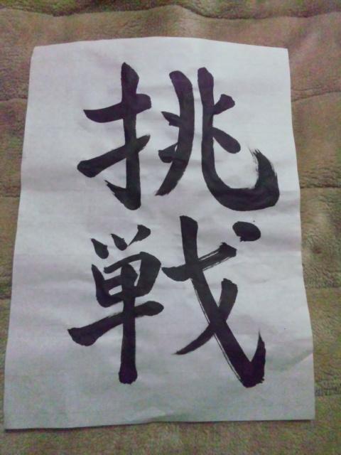 moblog_b57d235f.jpg