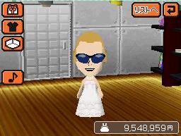 mii新娘