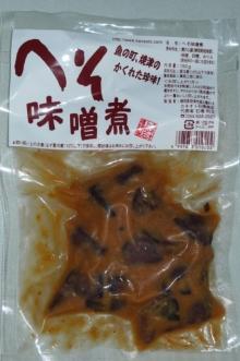 ばんちゃんの旅案内 -日本全国自走の旅--かつおのへそ味噌煮