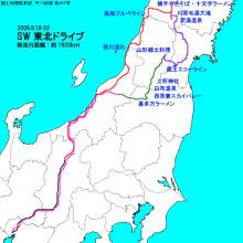 ばんちゃんの旅案内 -日本全国自走の旅--東北ドライブ行程
