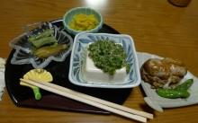 ばんちゃんの旅案内 -日本全国自走の旅--山形郷土料理