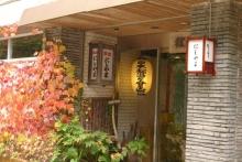 ばんちゃんの旅案内 -日本全国自走の旅--中宮温泉