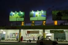 ばんちゃんの旅案内 -日本全国自走の旅--横手駅