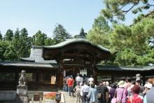 ばんちゃんの旅案内 -日本全国自走の旅--上杉神社