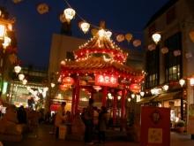 ばんちゃんの旅案内 -日本全国自走の旅--南京町