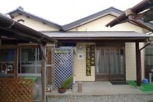 ばんちゃんの旅案内 -日本全国自走の旅--白子ユースホステル