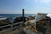 ばんちゃんの旅案内 -日本全国自走の旅--野島崎
