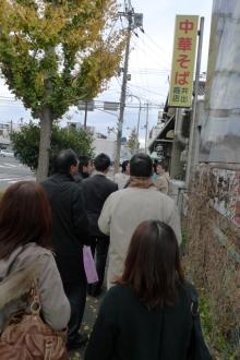 ばんちゃんの旅案内 -日本全国自走の旅--井出商店行列