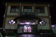 ばんちゃんの旅案内 -日本全国自走の旅--白浜温泉