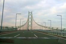 ばんちゃんの旅案内 -日本全国自走の旅--明石海峡大橋