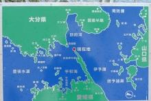 ばんちゃんの旅案内 -日本全国自走の旅--佐多岬の位置
