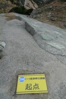 ばんちゃんの旅案内 -日本全国自走の旅--佐多岬_県道起点