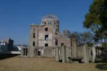 ばんちゃんの旅案内 -日本全国自走の旅--原爆ドーム