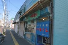 ばんちゃんの旅案内 -日本全国自走の旅--一休さん