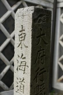 ばんちゃんの旅案内 -日本全国自走の旅--有松