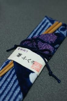 ばんちゃんの旅案内 -日本全国自走の旅--有松絞り箸ぶくろ