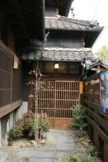 ばんちゃんの旅案内 -日本全国自走の旅--石窯パン屋(ダーシェンカ)