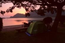 ばんちゃんの旅案内 -日本全国自走の旅--中村キャンプ場