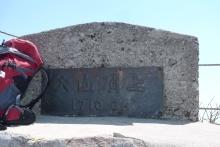 ばんちゃんの旅案内 -日本全国自走の旅--大山頂上