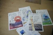 ばんちゃんの旅案内 -日本全国自走の旅--暑中見舞い