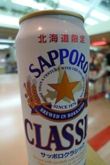 ばんちゃんの旅案内 -日本全国自走の旅--サッポッロクラシック
