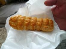 ばんちゃんの旅案内 -日本全国自走の旅--六花亭サクサクパイ