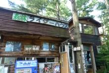 ばんちゃんの旅案内 -日本全国自走の旅--ログ由縁