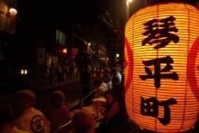 ばんちゃんの旅案内 -日本全国自走の旅--金刀比羅宮例大祭