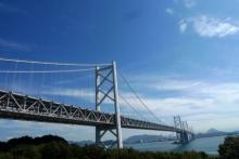 ばんちゃんの旅案内 -日本全国自走の旅--瀬戸大橋