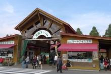 ばんちゃんの旅案内 -日本全国自走の旅--ミルクランド