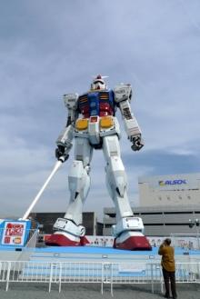 ばんちゃんの旅案内 -日本全国自走の旅--ガンダム