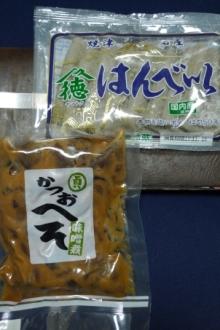 ばんちゃんの旅案内 -日本全国自走の旅--焼津土産