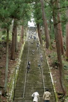 ばんちゃんの旅案内 -日本全国自走の旅--久遠寺の菩提梯