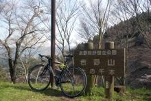 ばんちゃんの旅案内 -日本全国自走の旅--上千本